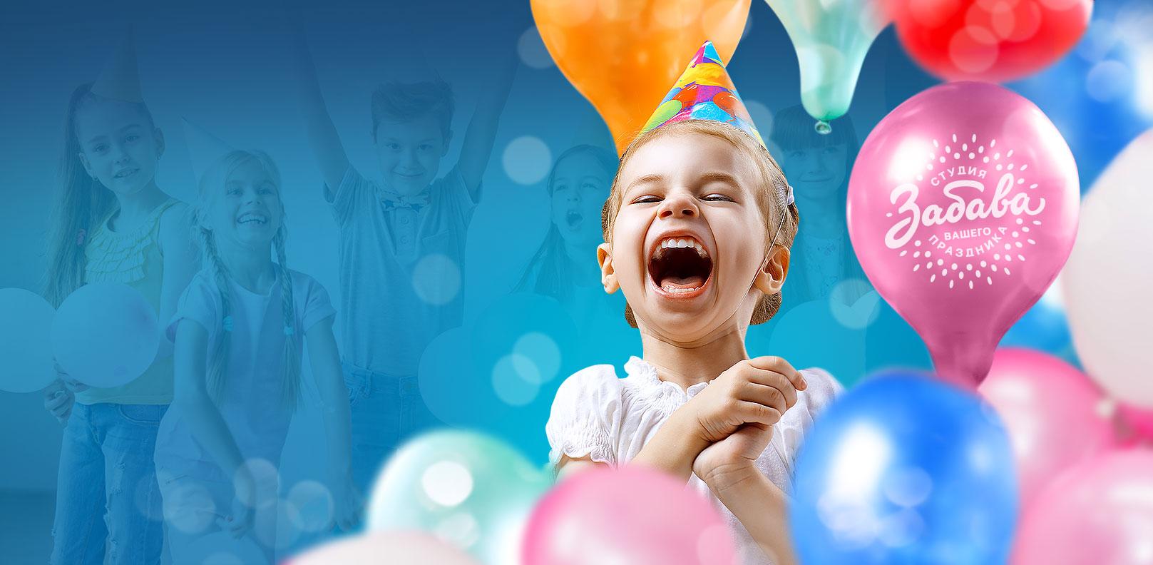 Где отметить день рождения ребенка 4 года самара